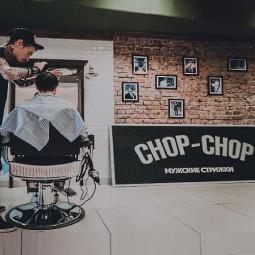 CHOP-CHOP