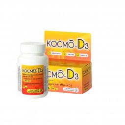 Витаминный комплекс Космо-D3