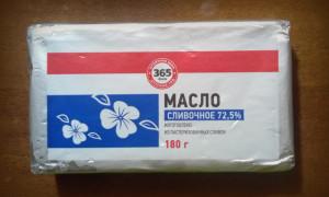 Сливочное масло с ароматом силоса