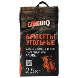 GreatBBQ, 2.5 кг