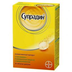 Супрадин (Bayer)