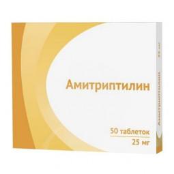 Амитриптилин