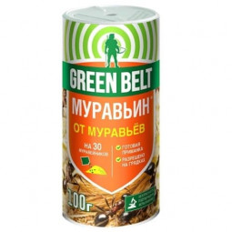 Green Belt, Муравьин
