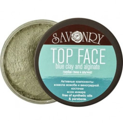 Savonry Top Face Blue Clay and alginate