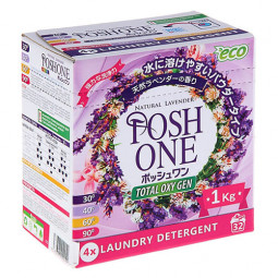 Posh One Natural Lavender
