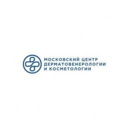 ГБУЗ Мнпцдк ДЗМ, Центральный отдел специализированной медицинской помощи