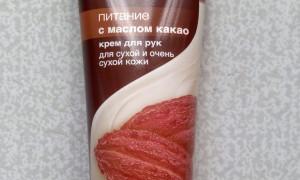 Для любителей шоколадного аромата