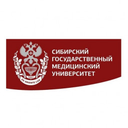 Томский СибГМУ