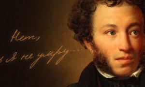 Рейтинг лучших книг Александра Сергеевича Пушкина для настоящих ценителей русской классики