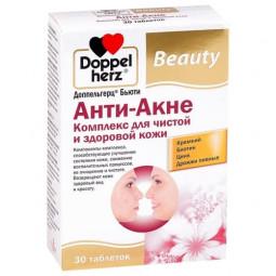Queisser Pharma GmbH & Co. KG Doppel herz Beauty