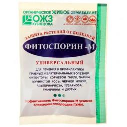 БашИнком Фитоспорин-М универсальный