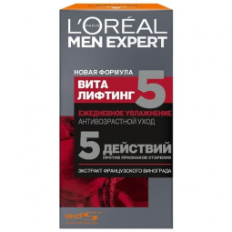 L'Oreal Paris Крем для лица Men Expert Виталифтинг 5