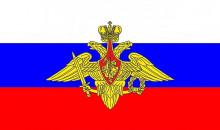 ⭐️Рейтинг самых элитных воинских подразделений армии России 2020 года