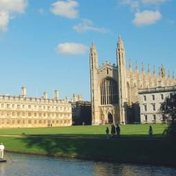 Кембриджский (Великобритания)