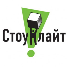 Стоунлайт (Украина)