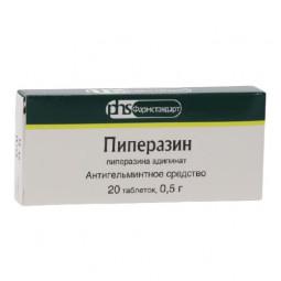 Фармстандарт-Лексредства, Пиперазин