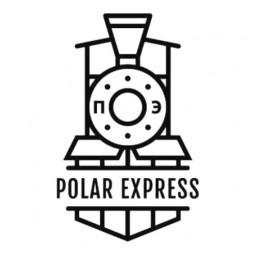 Polexp