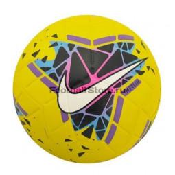 Nike, Merlin SC3635-710