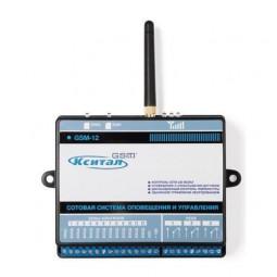 Кситал GSM-4 комплектация 1