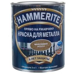 Hammerite молотковая