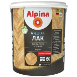 Alpina, Аква для паркета и полов