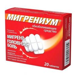 Мигрениум