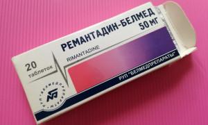 Ремантадин предупреждает заражение и лечит на раннем этапе