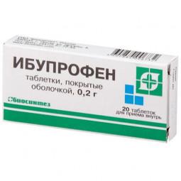 Биосинтез Ибупрофен
