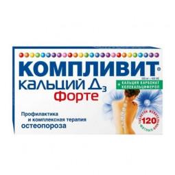 Фармстандарт-УфаВИТА, Компливит Кальций Д3 Форте