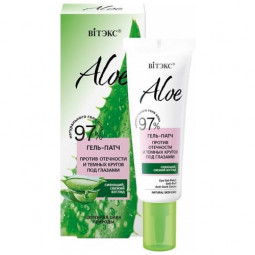 Витэкс Aloe 97%