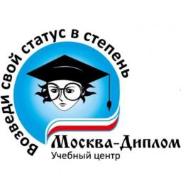 МосДиплом