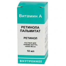 Ретиноиды Ретинол пальмитат