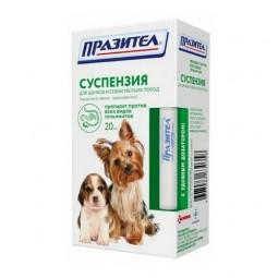 СКиФФ, Празител суспензия для щенков и собак мелких пород