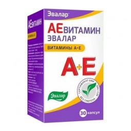 АЕвитамин капс. № 30
