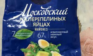 Практичная упаковка и приятный вкус