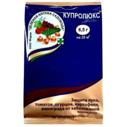 Зелёная Аптека Садовода Купролюкс