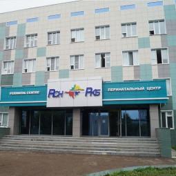 Перинатальный центр республиканской больницы
