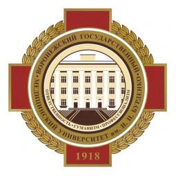 Воронежская мед. академия им. Н. Н. Бурденко