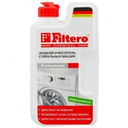 Filtero, Жидкий
