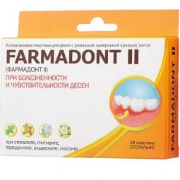 Зелёная Дубрава, Farmadont II