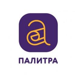 Обои фабрики «Палитра»