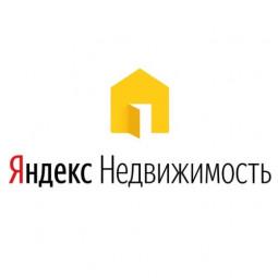 Яндекс. Недвижимость