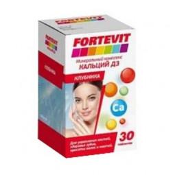 Фармацевтическая Фабрика, Fortevit Кальций Д3
