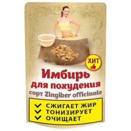 ИП Ненашев Дмитрий Викторович, Корень имбиря