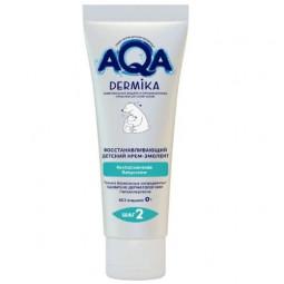 AQA dermika