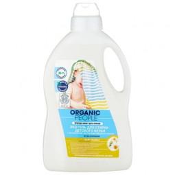 Organic People Для детского белья