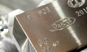 Рейтинг самых дорогих металлов в мире: от нескольких долларов до десятков миллионов