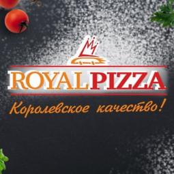 Роял Пицца