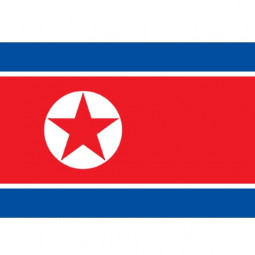 Корейская Народно-Демократическая Республика