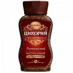 Московская кофейня на паяхъ, Насыщенный